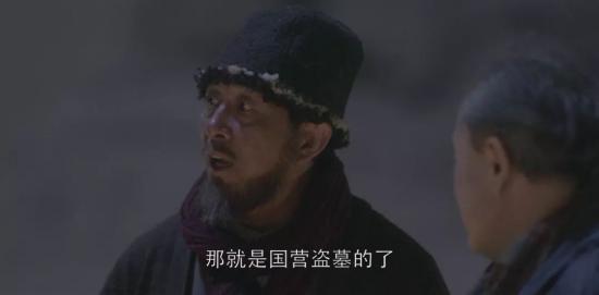 地下江湖往事:陜西盜墓三十年(有視頻)