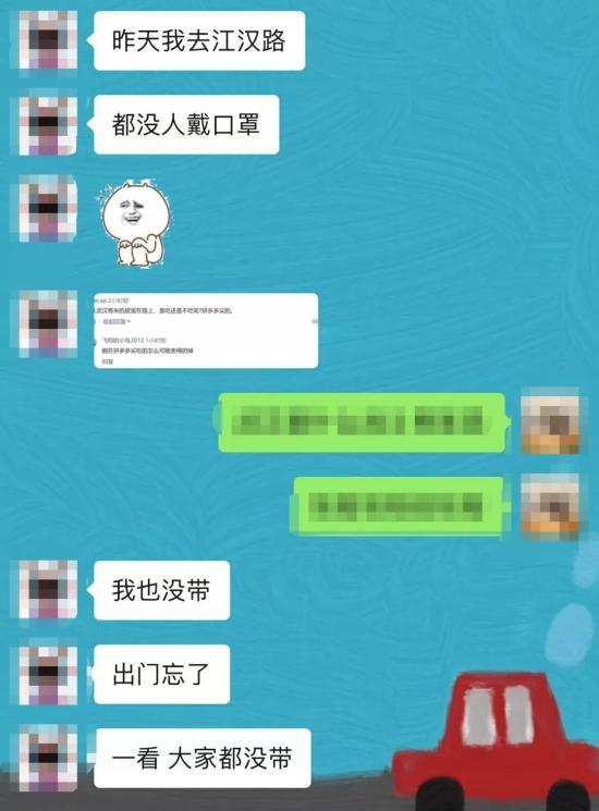 病毒陰影下,一個武漢普通市民經歷瞭什麼?