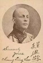 他大字不識,卻給慈禧太後演魔術,火遍歐洲,還拍瞭中國第一部紀錄片,真奇人也!