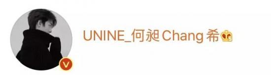 中國小孩最新爆款姓名,燙嘴!