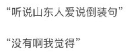 學中文已經快把外國人逼瘋瞭
