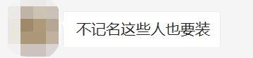 中國網民,地球上收入最高的群體